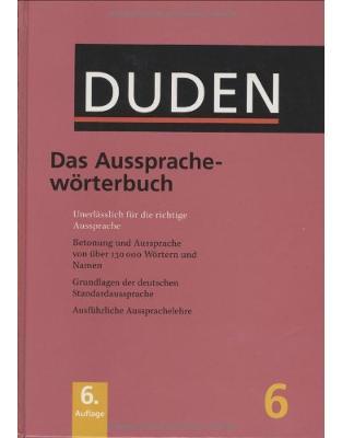 Der Duden in 12 Bänden. Das Standardwerk zur deutschen Sprache: Duden 06