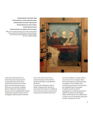 Album de arta Edvard Munch