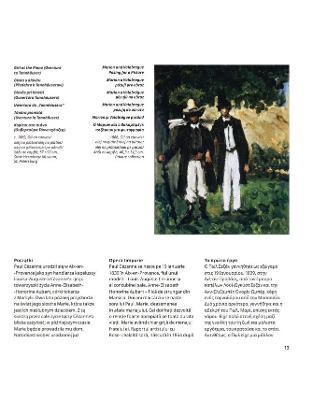Album de arta Cezanne